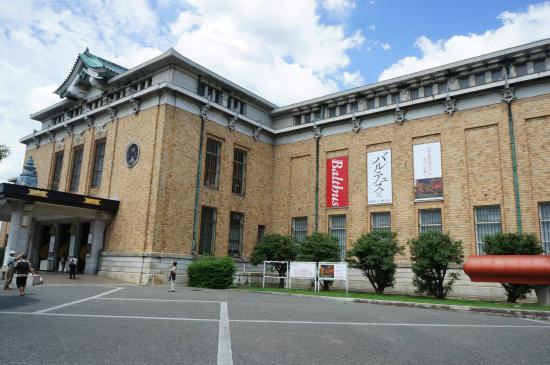 photo1.jpg - 京都市、京都市美術館の写真 - トリップアドバイザー
