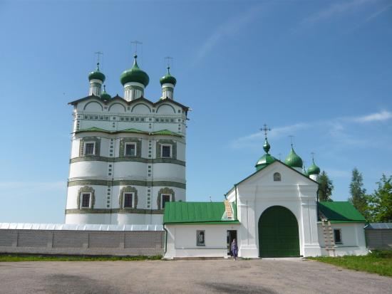 Nicholas Vyazhischsky Convent