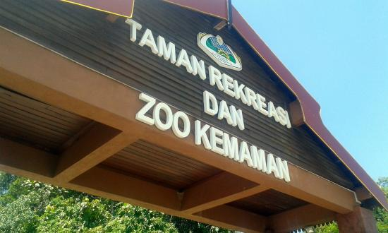 Kemaman Recreation Park and Mini Zoo (Taman Rekreasi dan Mini Zoo Kemaman)