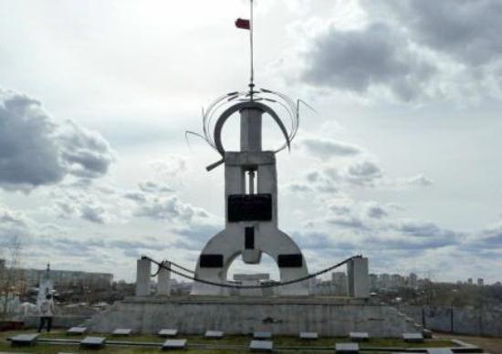 Perm, Russie : Вышка