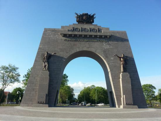 Triumphal Victory Arch