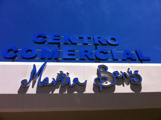 ‪Marina Banus Shopping Center‬