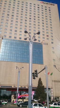 Ruishi Hotel
