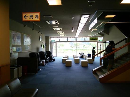 Shiei Motoyu Onsen: ロビー