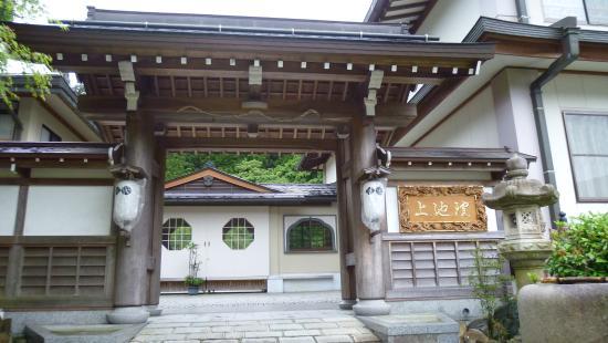 Shukubo Kayado Jyochiin