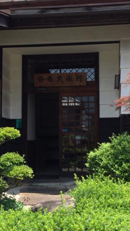 Saito Art Museum