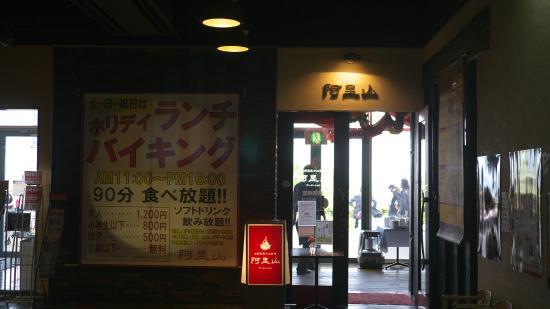 Aariishan Hamaotsu A-QUS