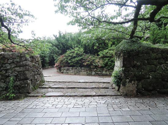 Anoshuzumi Stone Wall