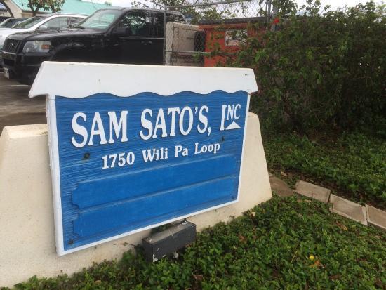 Sam Sato's Incorporated: photo0.jpg
