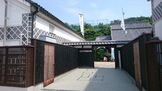 Old Shimotsui Tonya Museum : むかし回船問屋