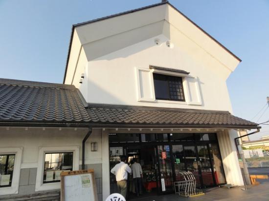 Sakai-machi
