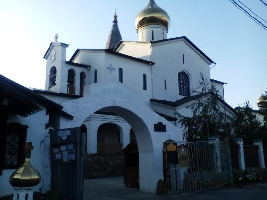 Temple of St. Seraphim of Sarov