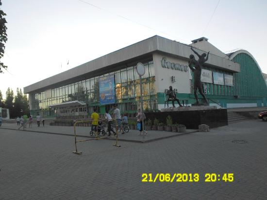 Sports Palace Kosmos