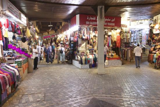 Mercato coperto - Picture of Muscat City Centre, Muscat - TripAdvisor