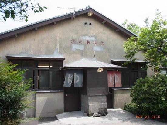 Enoshima Onsen