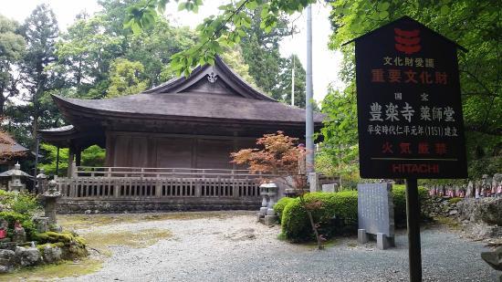 Buraku-ji Temple Yakushido