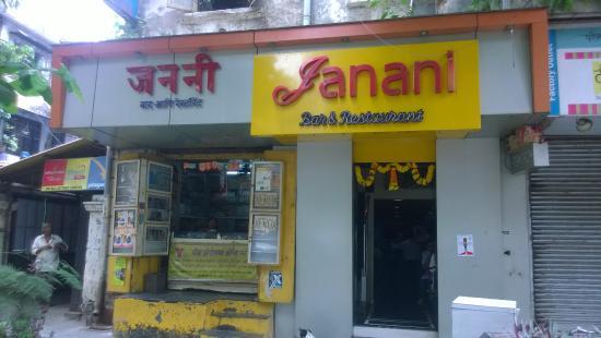 Janani Bar & Restaurant