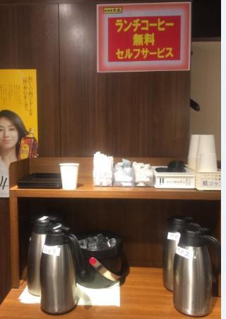 Kajiya Bunzo, Minatomirai Center Bldg.