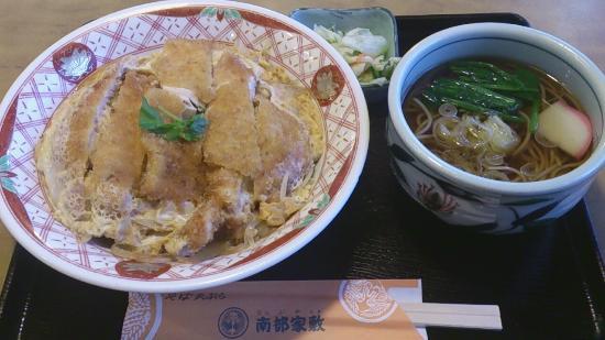 Nambuyashiki Kitagami Inter