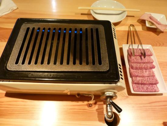 Kurobekoya: 鉄板