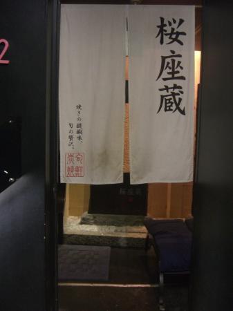 Sakurazakura