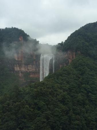 Simian Mountain: Beautiful Simian Shan, China's Tallest Waterfall