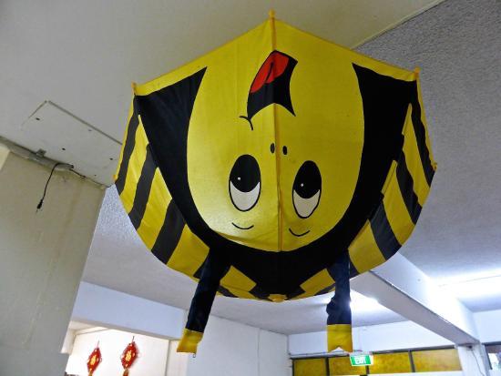 Superbee Honeyworld: Umbrella