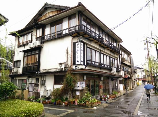 Asagoya Ryokan