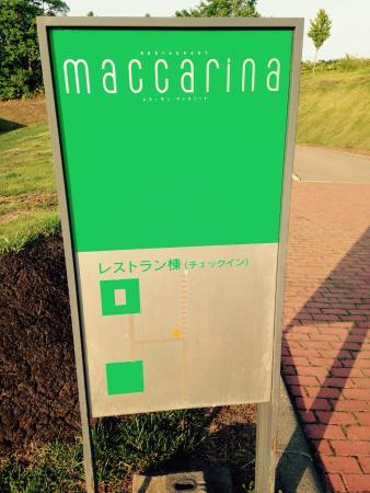 Restaurant Maccarina : レストラン マッカリーナ