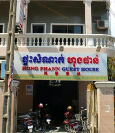 Hong Phann Guesthouse