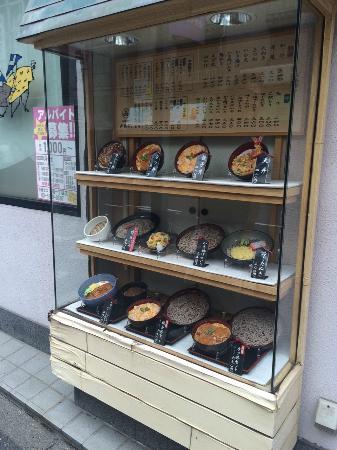 Komoro soba Shinjuku Icchome