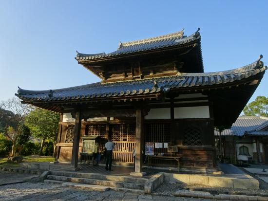 Kaidan-in Temple