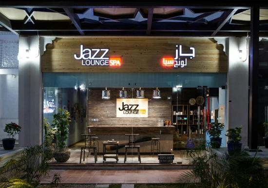 ‪Jazz Lounge Spa‬