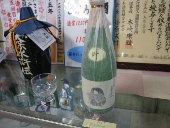 Tokun Sake Brewery