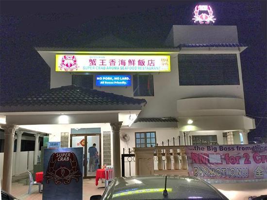 Super Crab Aroma Seafood Restaurant Petaling Jaya Selangor Malaysia