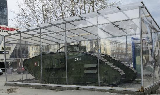 Британский танк Mark V