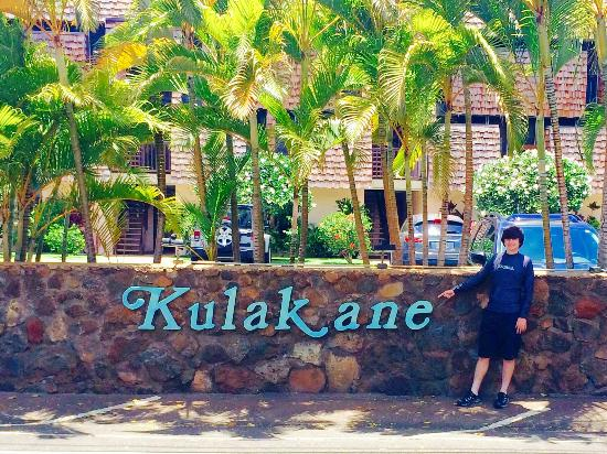 Kulakane: The entry to the parking lot