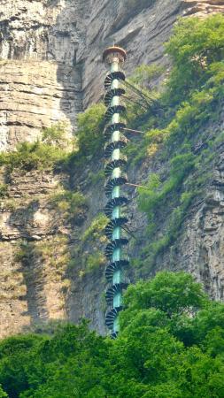 Linzhou, الصين: 王相岩