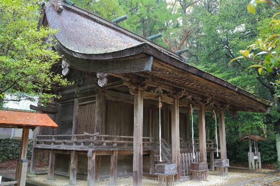 Fudarakusanji Temple