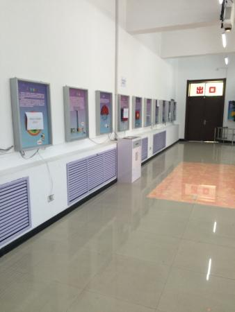 Yichun Science and Technology Museum: Музей науки