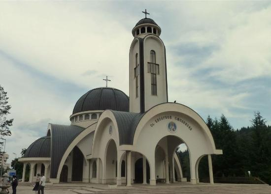 Cathedral of Saint Vissarion of Smolyan