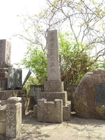 Tanka Monument of Miyazaki Ikuu