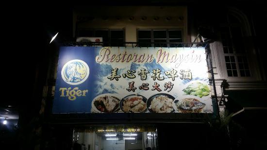 Maysin Restaurant