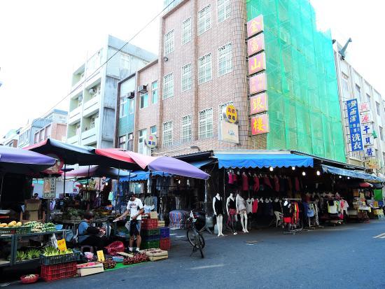 Beizhen Market