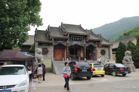 Lantian County, China: 水陸庵