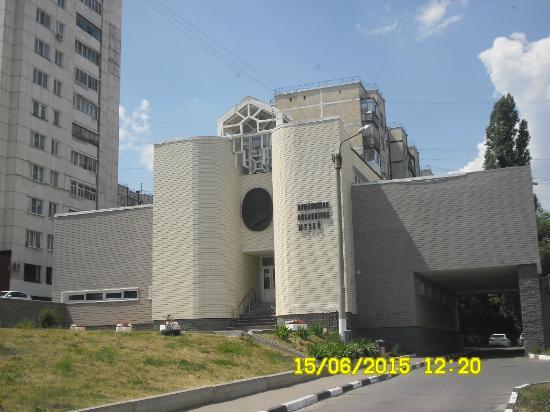 Pushkin Library Museum