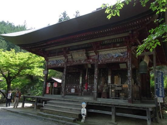 Kokokusan-Kinshoji Temple - No. 4 Pilgrimage