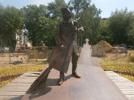 Rostokino Janitor Monument