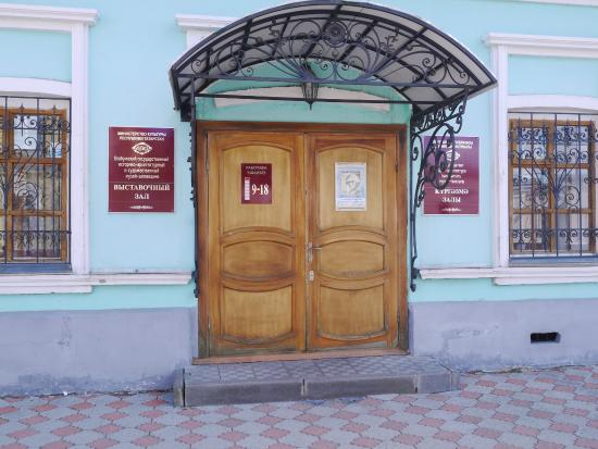 Exhibition Hall of The Yelabuzhskiy State Historical Art Museum