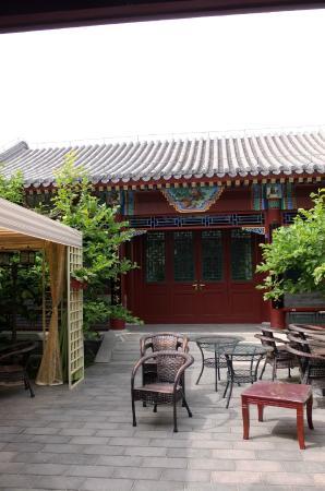 Beijing Ron Yard Hotel: 旅館中庭